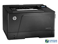 操作简单 惠普701N激光打印机售5399元