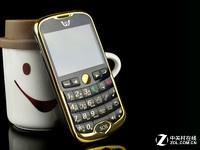 老人机也风潮 UU-818智能手机促销中