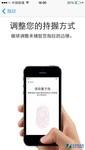 保留精彩时刻 苹果iPhone5S广州2830元