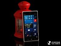 时尚6寸机 诺基亚 Lumia 1520港版1099元