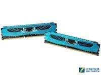 高性能 盔甲DDR3 4G 1600内存条促220元