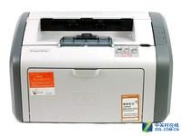 高效办公 惠普1020 plus打印机售1099元