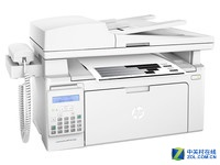 快捷高性价 惠普132FP一体打印机2159元