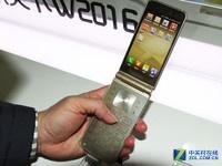 翻盖8核手机 三星 W2016 电信4G版热销