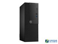 广州现货 Dell 3050MT台式机售价2300元