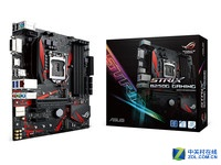 领券减100 STRIX B250G GAMING售669元