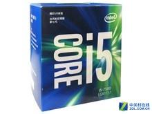 京东热销吃鸡CPU i5-7500报价1399元