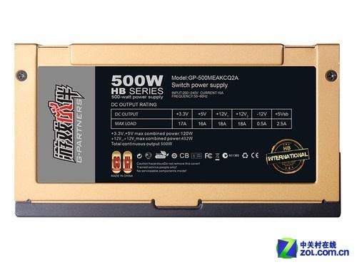 模组口超低价 游戏伙伴战王猎刃HB500