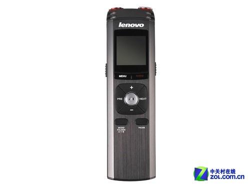 无线麦克风超远录音 联想B690现售658元