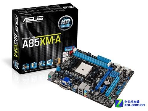 华硕小板新上市 A85XM-A市场报价699元