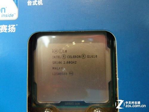 入门超值处理器 赛扬G1610售价仅286元_Intel 赛扬 G1610_CPUCPU行情-中关村在线