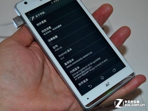 首款4G网络手机 索尼M35t京东预定送礼
