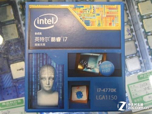 Haswell架构酷睿i7-4770K登陆卖场 仅售2280元
