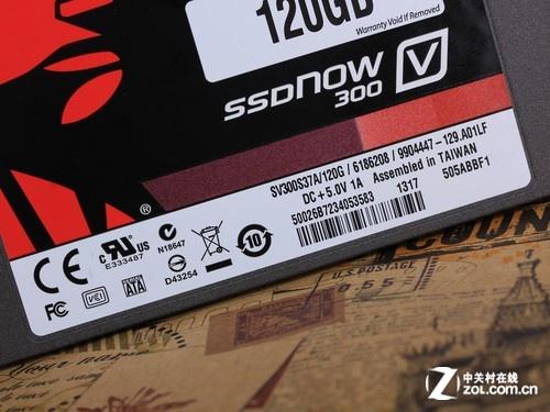 金士顿 SV300S37A/120G 标识图
