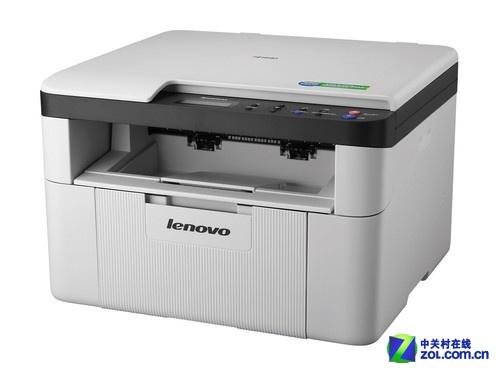 联想家用激光打印机M1840随时打印利器