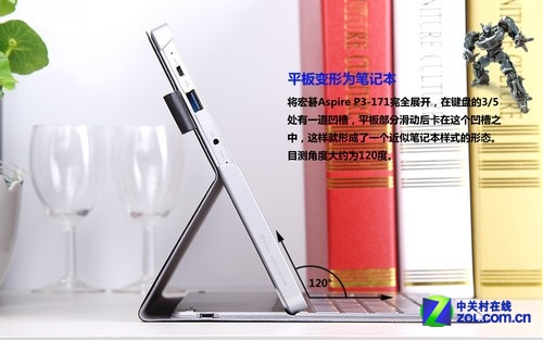 Acer P3-171银色 开合角度图
