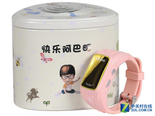 阿巴町儿童智能手表3
