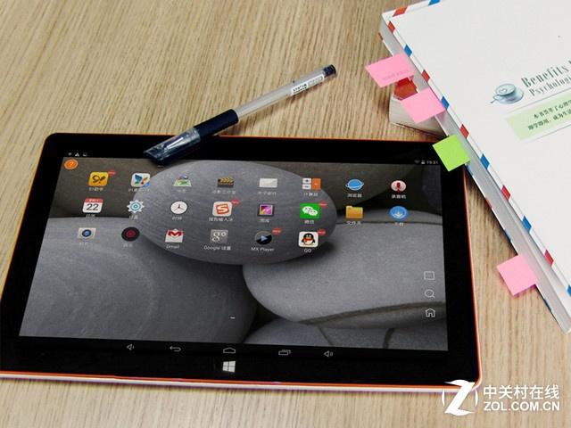 中柏EZpad 4s时尚版 11.11京东限量599