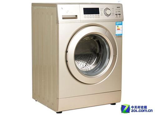 超强转速  三洋滚筒洗衣机天猫双11预售
