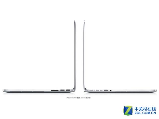 15.4寸时尚超薄本 苹果MacBook Pro热销