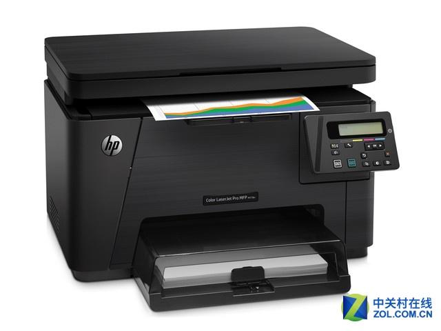 优惠赠礼 HP 176n激光打印机售2210元