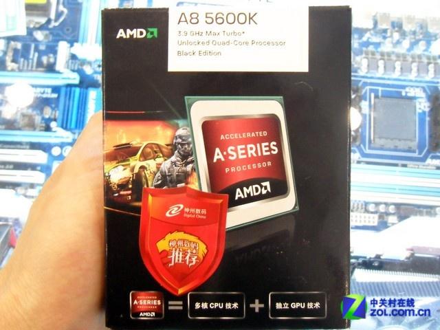 影音娱乐平台首选 A8-5600K仅售475元