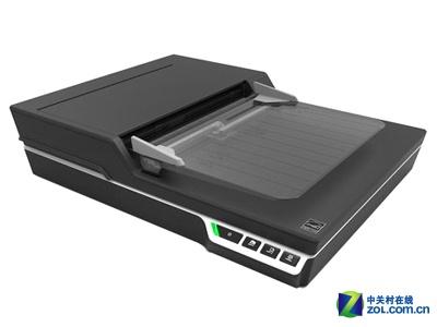 双扫描头更实用 紫光扫描仪F25D