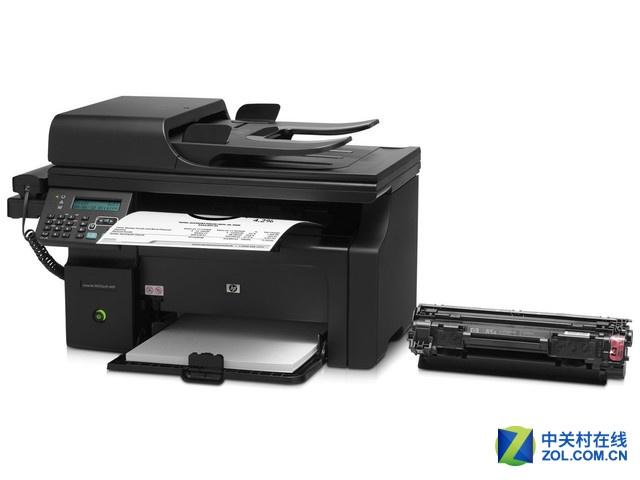 惠普M1216nfh四合一打印 中小企业福音