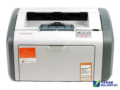 HP 1020plus仅售1051元