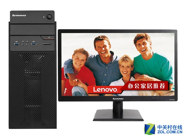 联想 扬天T4900C(i3 4170/4GB/500GB/集显)