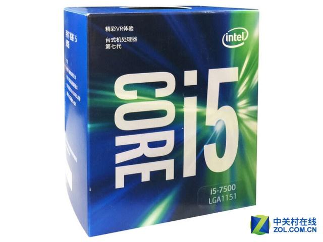 主流玩家最爱 i5-7500京东售价1579元