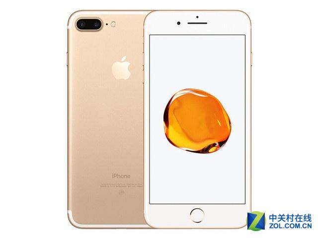 iPhone7Plus 128G中国红优惠赠礼6588元