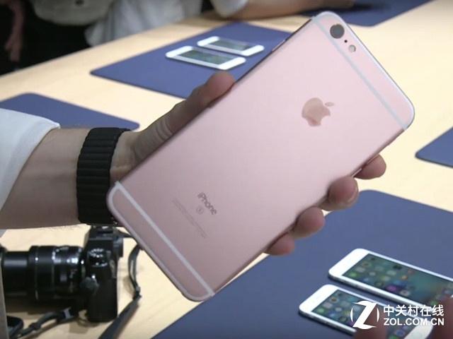 超低价之选 苹果iPhone 6s报价3800元