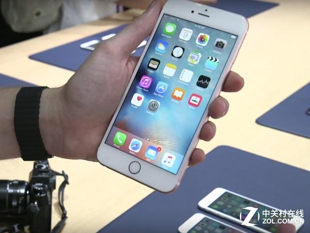 支持分期 苹果iphone 6s广州4450元热销