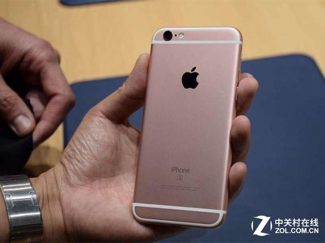 购机送豪礼 苹果 iPhone 6S全网通 特价