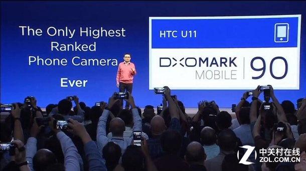 数说新机:HTC U11颜值高/价格无惊喜