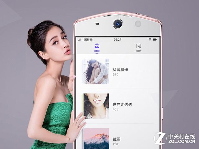 美颜科技 美图M6全网通深圳售价2699元