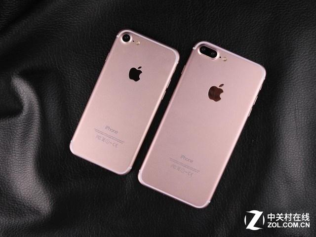 """iPhone 7购买攻略:一毛不拔做个""""抠门""""人"""