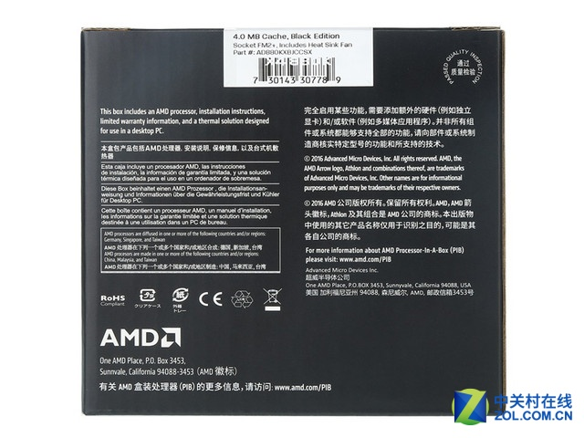更高主频设计 AMD速龙880K京东售599元