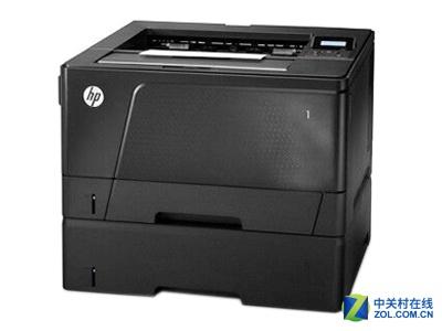 高效办公首选HP 706dtn打印机仅售10097